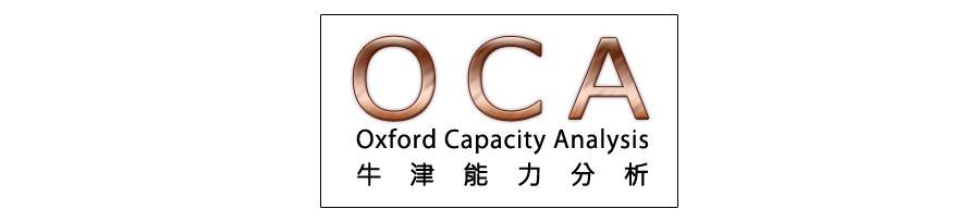 現在就填寫OCA牛津能力分析(Oxford Capacity Analysis)